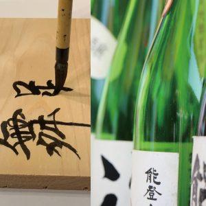 日本文化ワークショップ